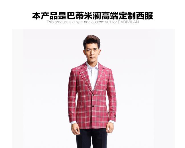 BADIMILAN男女通用休闲时尚西装大红白格纹两粒扣帅气