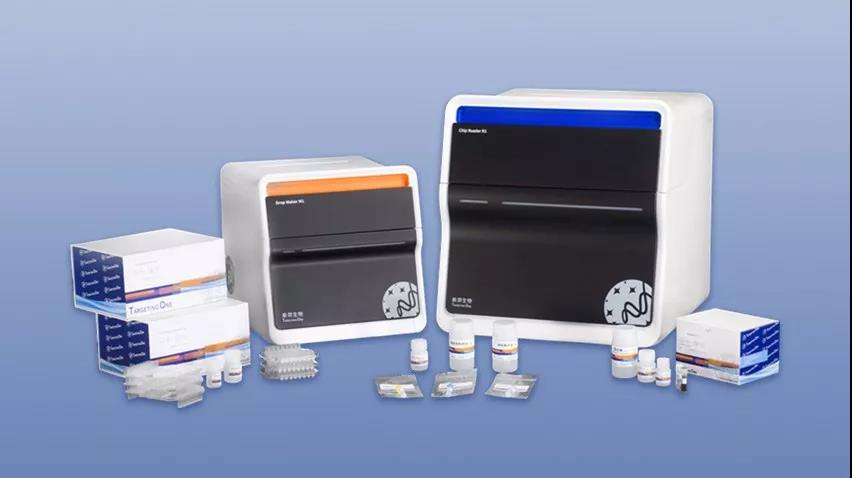 国内首套自主研发的微液滴数字PCR系统华丽亮相,临床检测优势显著!