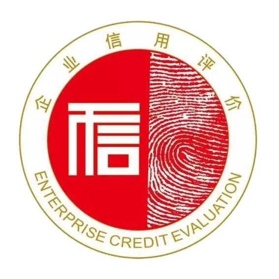 """申报通知—中华环保联合会开展全国节能环保""""企业信用等级评价""""工作"""