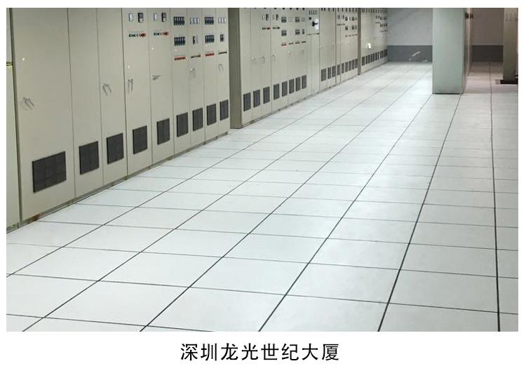 铝合金防静电地板