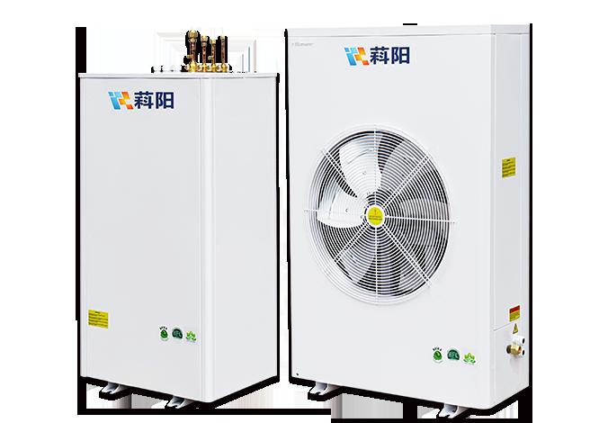 萪阳三联供热泵(KY-14.0K/RH-S)
