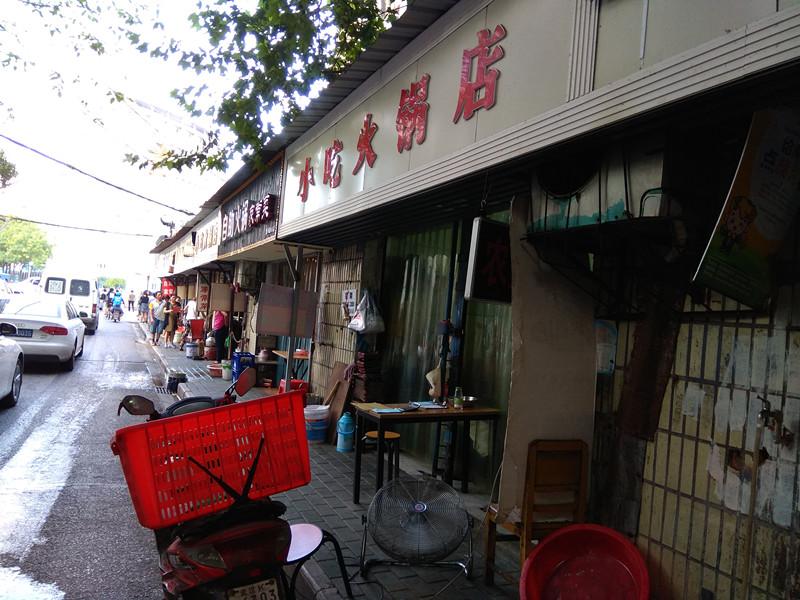 武汉儿童医院对面餐饮店优转
