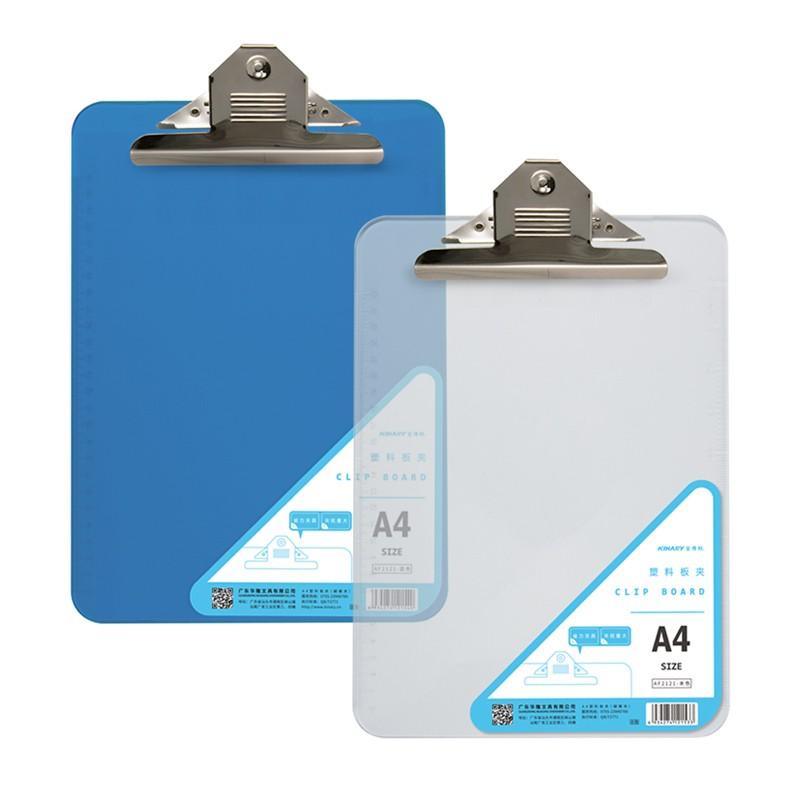A4塑料板夾