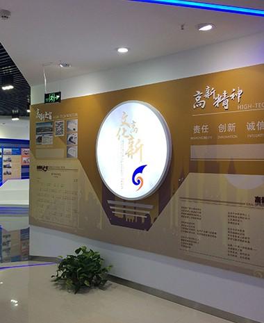 广汉高新区规划展厅