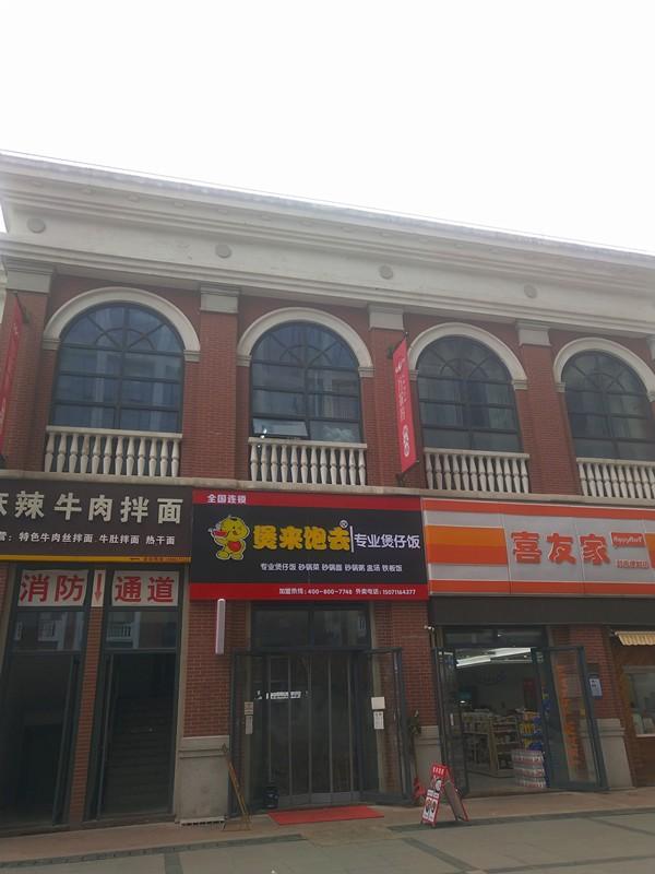 江汉区新华路繁华商圈盈利餐饮店转让