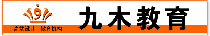 湖南九木教育咨询有限公司