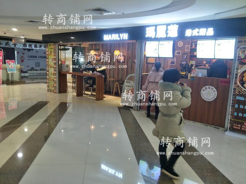大型商场奶茶小吃店转让