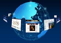 亚博体育app下载安卓版视频资源安全共享交换系统