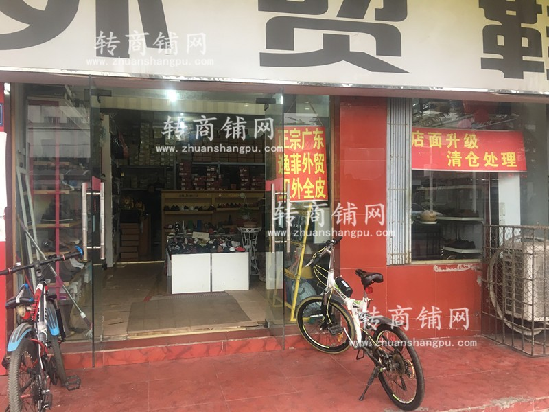 青山10年老店生意转让