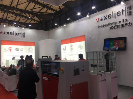 opesport科技参加TCT亚洲3D打印、增材制造展览会