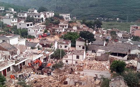 乐虎国际pt手机客户端医疗慈善基金会向云南鲁甸捐赠地震救灾款
