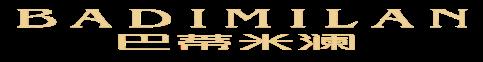 广东巴蒂米澜智能服饰股份有限公司
