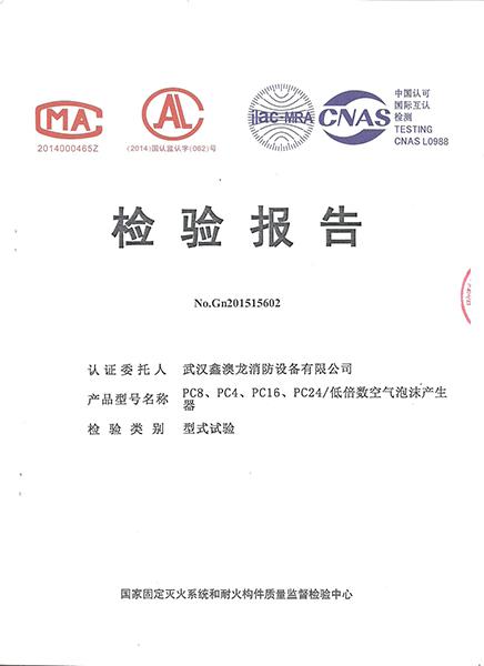 phym24-10检测报告