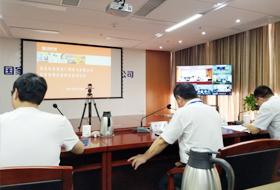 """远光广安""""国家电投集团广西公司结算管理系统""""万博最新体育app启动"""