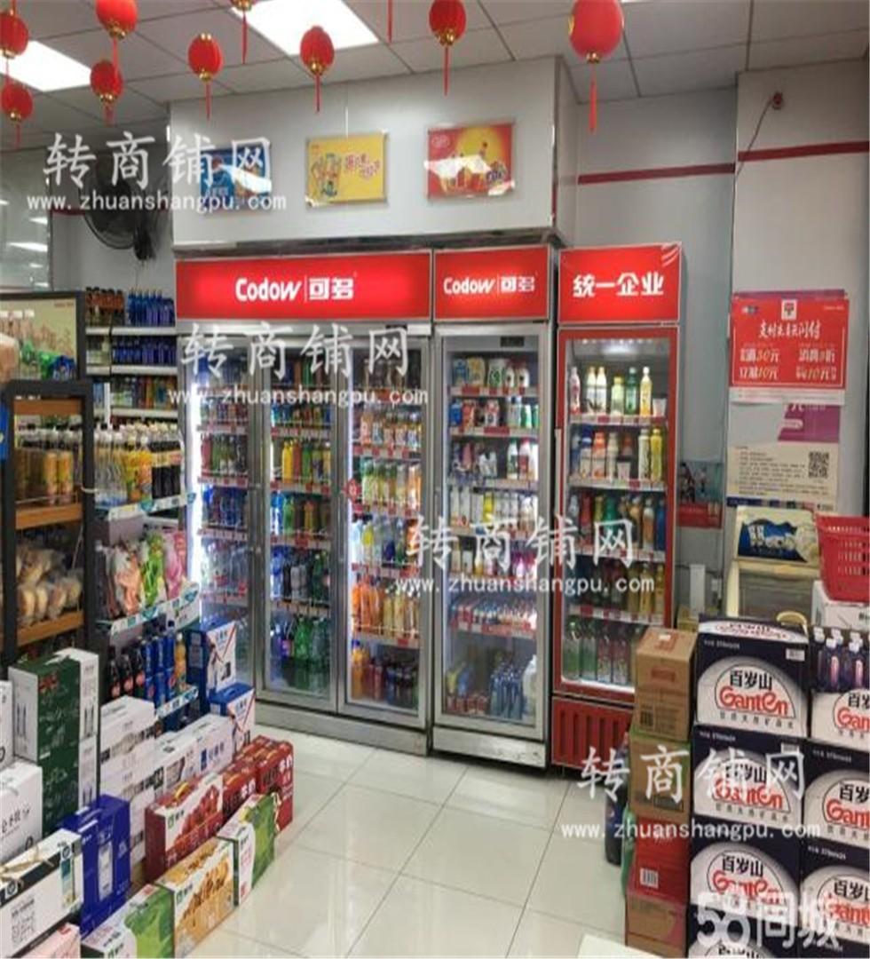 地铁口品牌超市优转