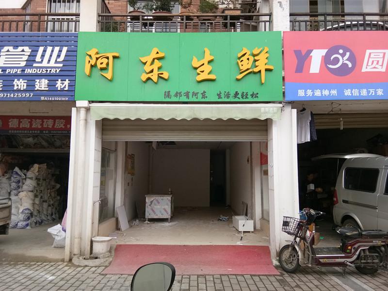 小区门口无行业限制生鲜店优转