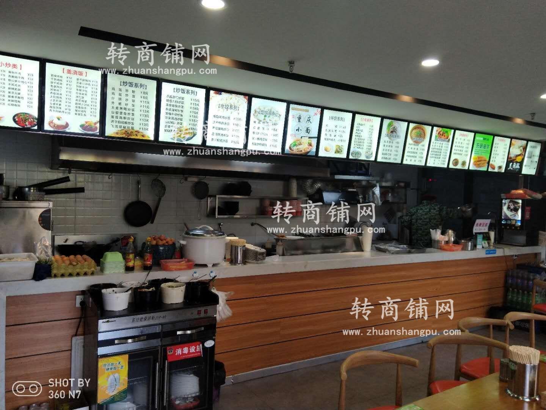 江岸日销4000盈利餐饮店转让