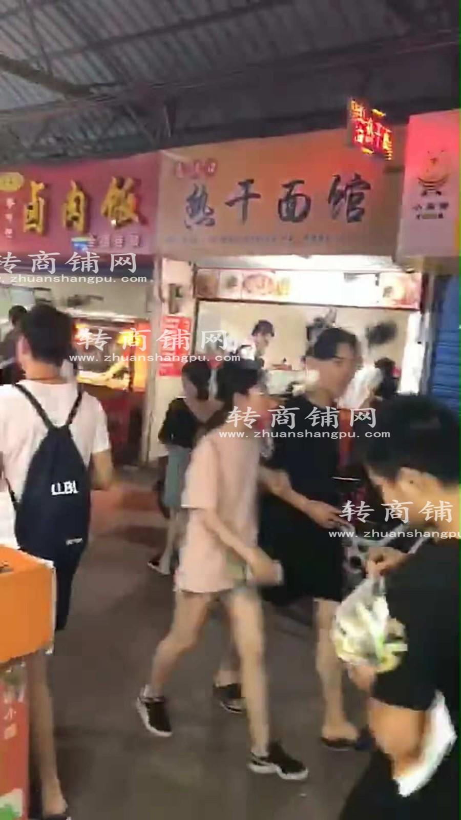 万人高校奶茶店急转!!