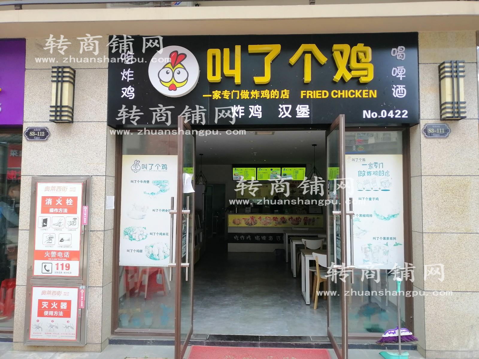 黄陂商业街盈利餐饮店优转