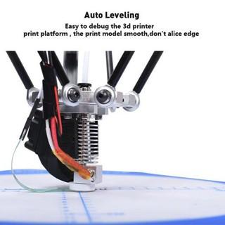 Lerdge-K motherboard automatic leveling methods