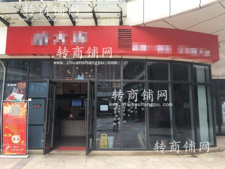 汉阳盈利餐饮店优转