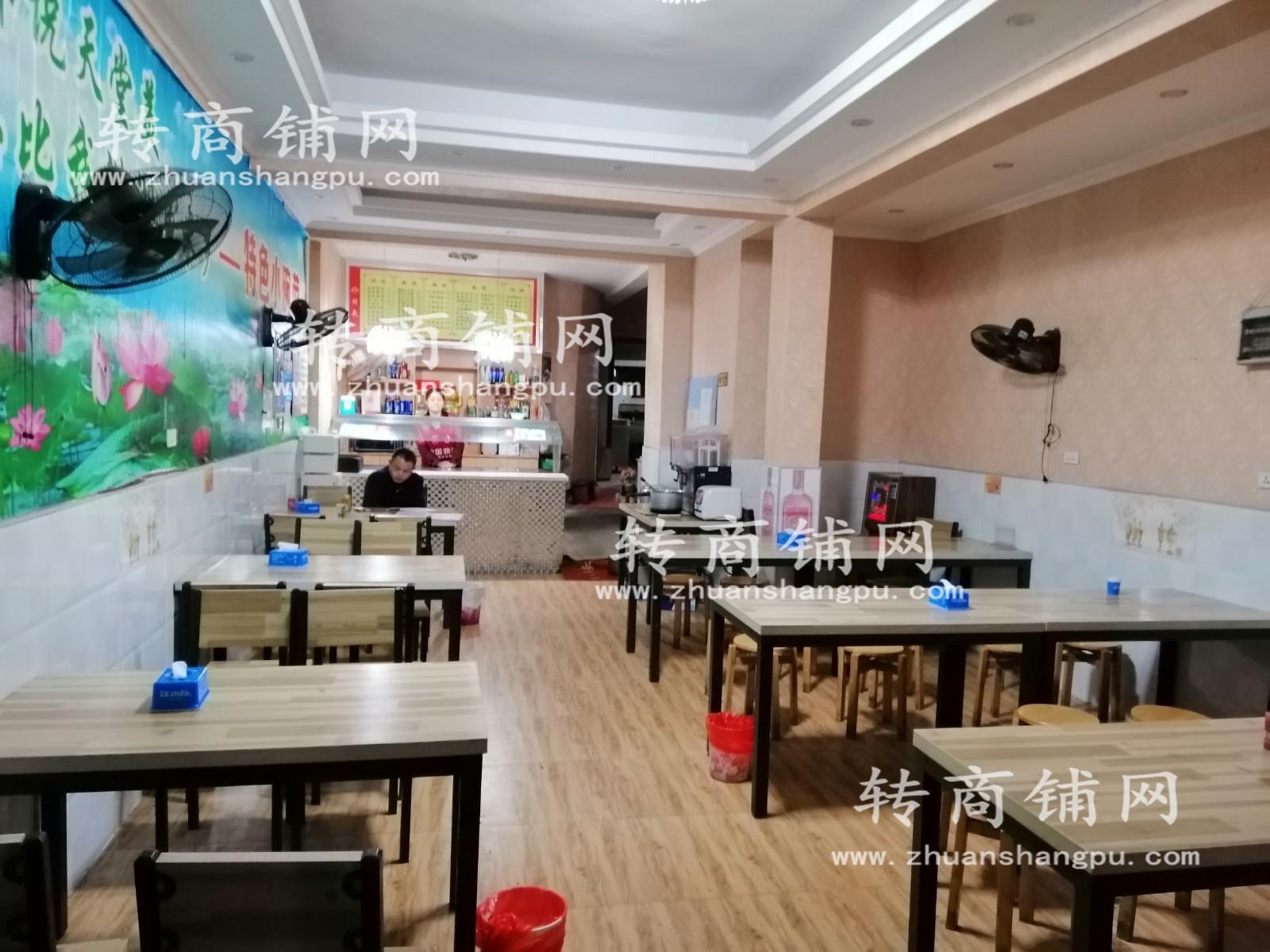 汉南100平餐饮临街旺铺低/价转让.铺
