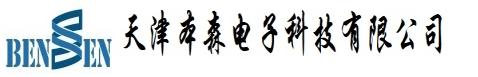 天津郎春林電子科技有限公司