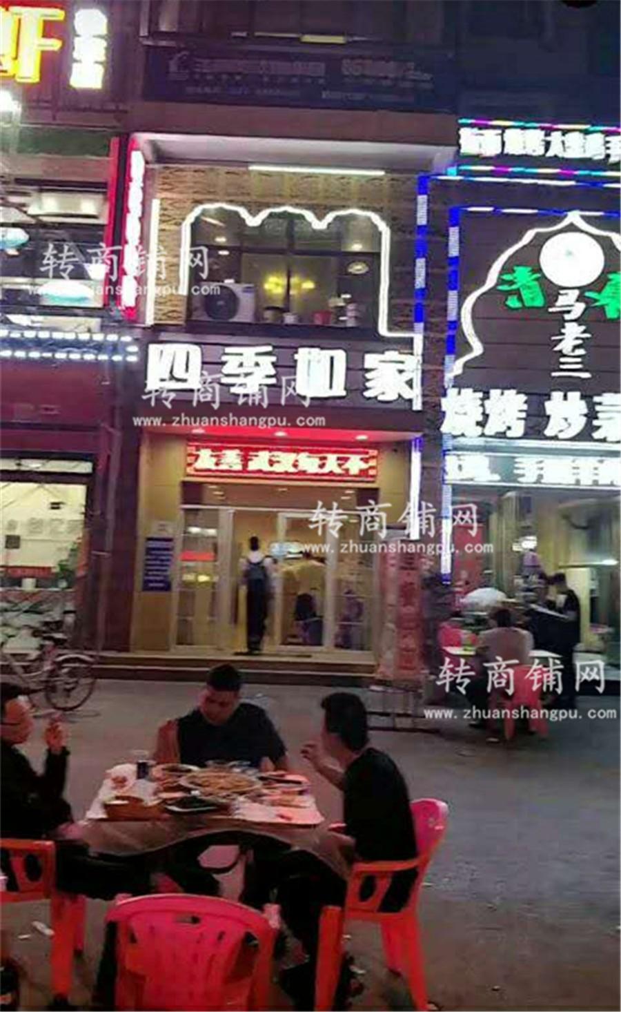 夜市旁餐馆急转