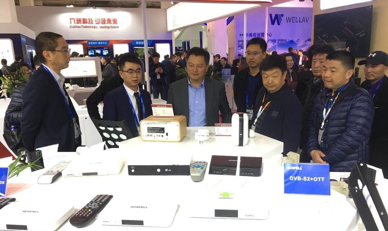 CCBN2019   高斯贝尔火爆京城,与群英共迎5G新时代