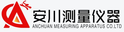 深圳市安川測量儀器有限公司