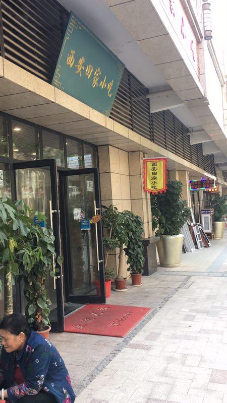 沌口经济技术开发区餐饮店急转