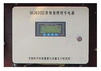 WJ6005型智能照明節電器