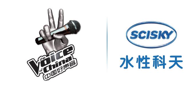 《中国好声音》第四季互联网独家冠名