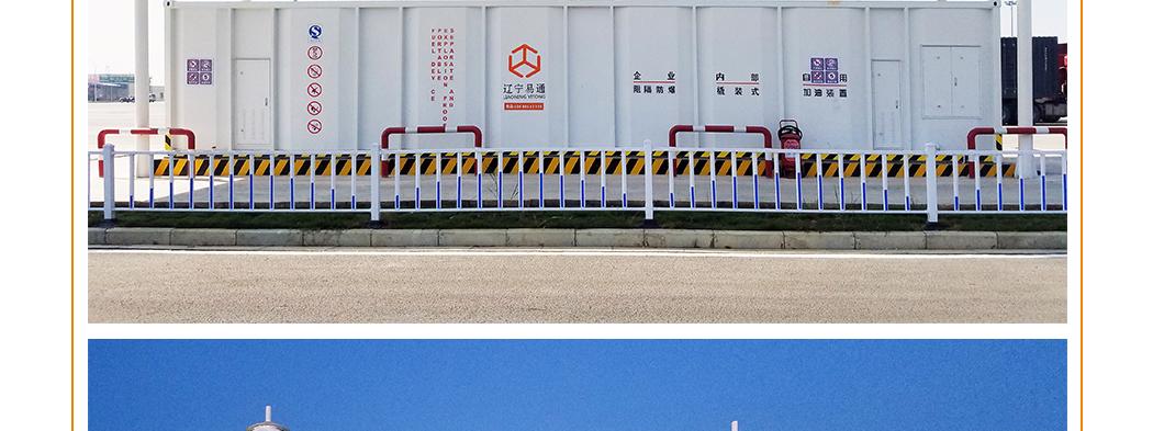 长沙传化公路港