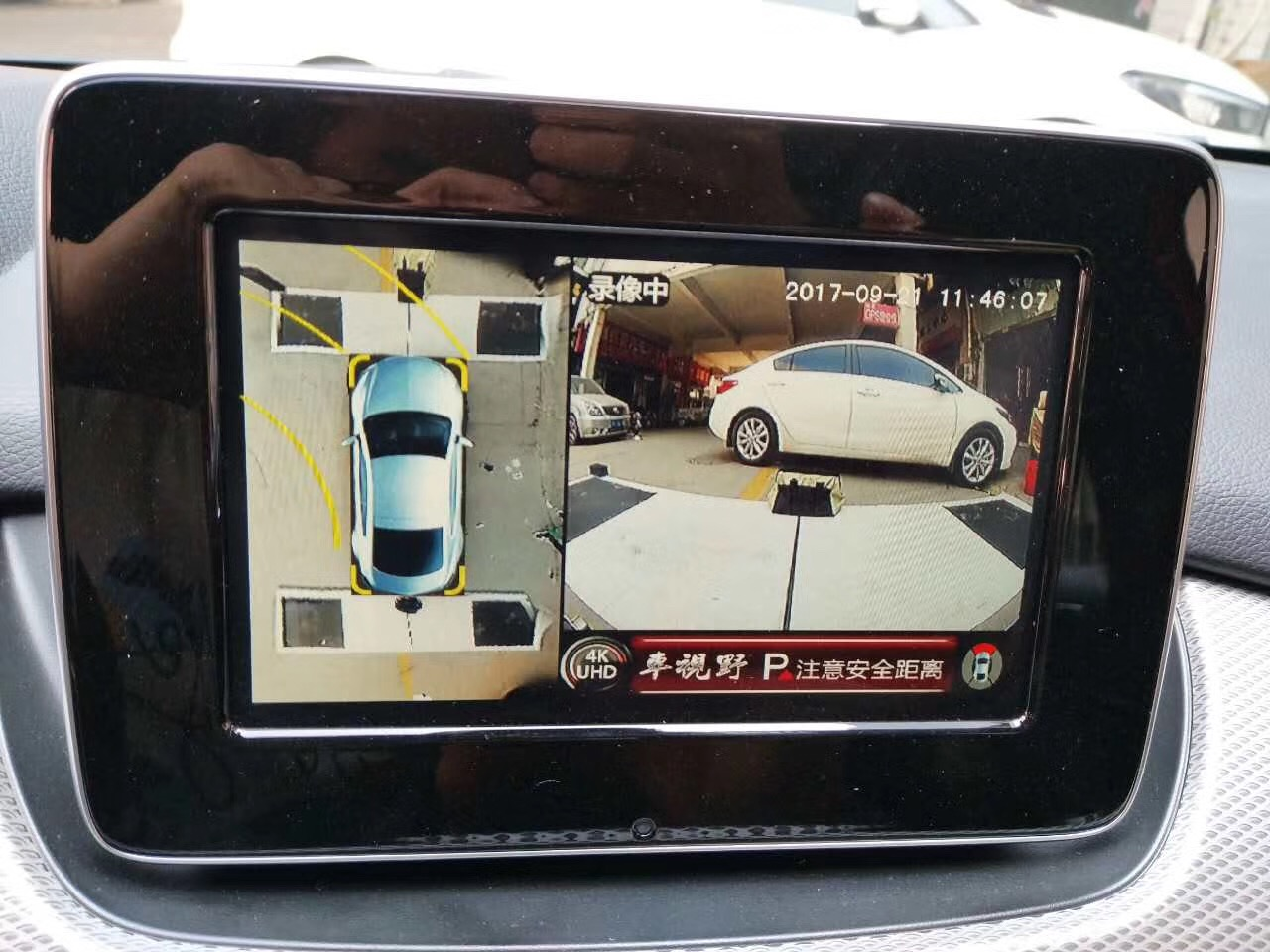 宝马B200安装车视野4K全景Y-8200s,全景泊车系统,360度全景行车记录仪