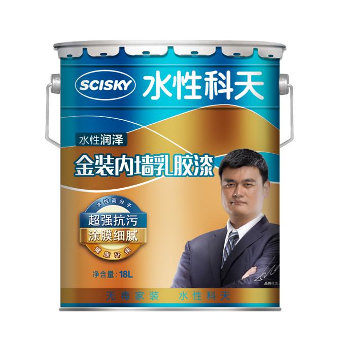 雷竞技app下载官方版润泽金装内墙乳胶漆