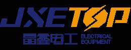 上海晶鑫电工设备有限公司
