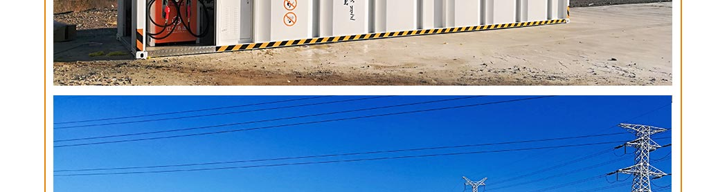 辽宁易通第三次为钢材市场企业定制阻隔防爆橇装manbetx万博装置