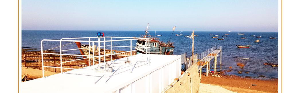 葫芦岛码头