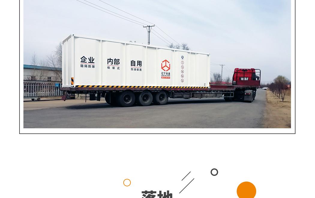 徐州市龙山制焦有限公司