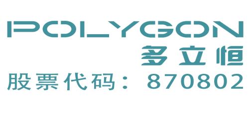 拉菲2北京能源技术有限公司