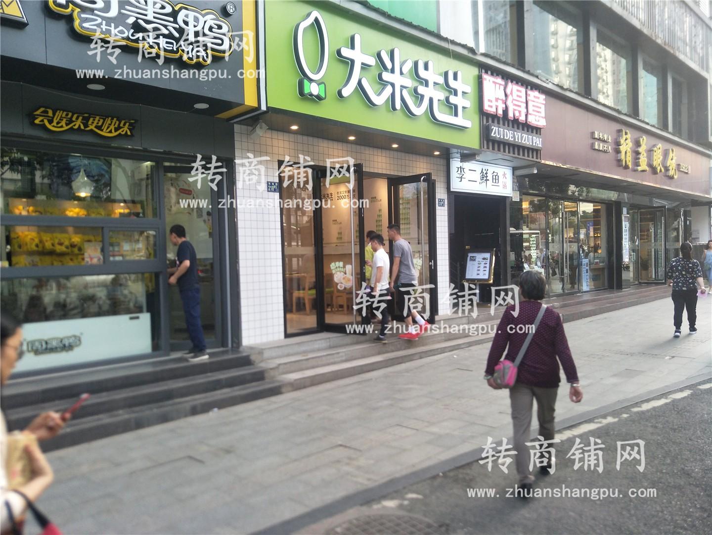广埠屯地铁站品牌火锅店转让