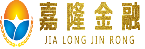 深圳市嘉隆金融服务有限公司