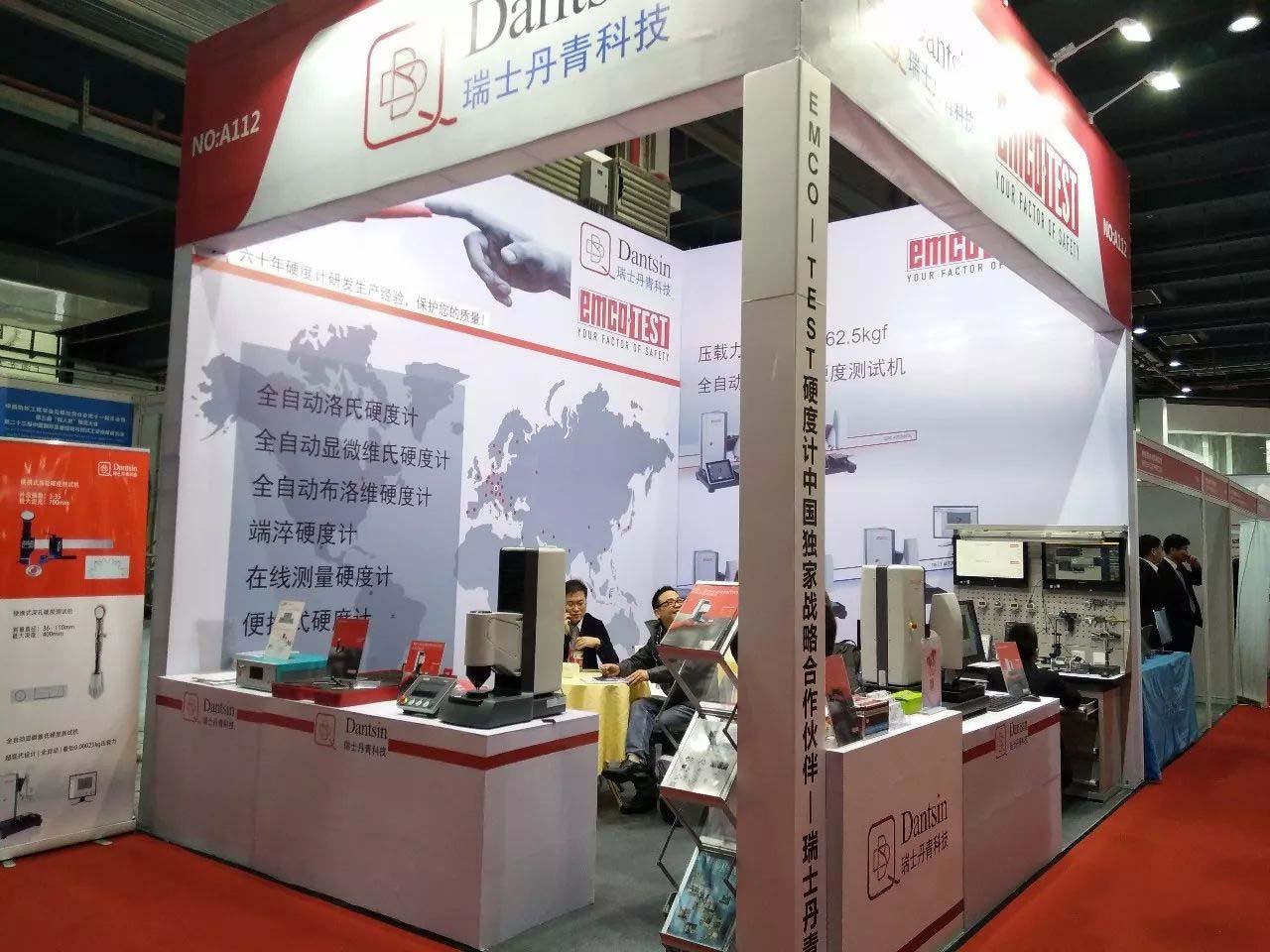 奥地利EMCO-TEST硬度计亮相上海QC展