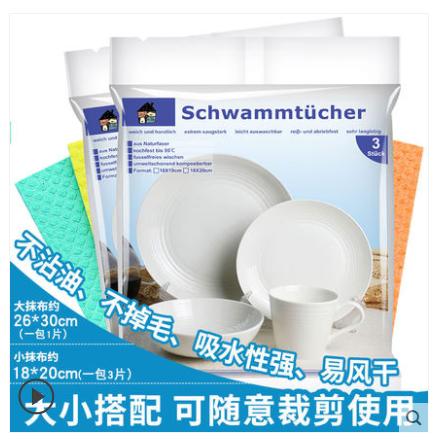 德国Jedballbet网页厨房用品抹布不沾油洗碗布吸水不掉毛清洁去油粘毛巾