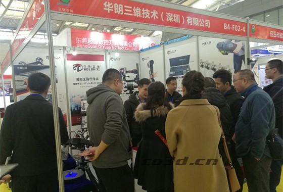 2019西安3d打印技术与设备博览会