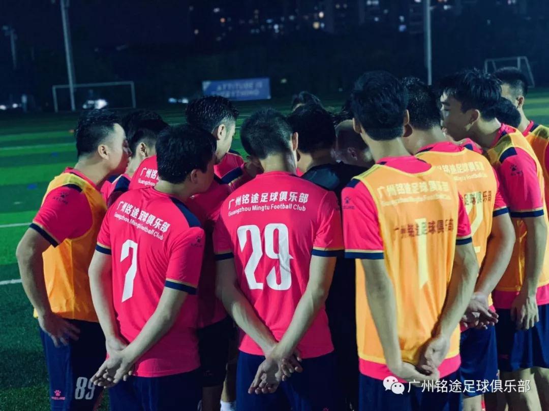 銘途足球俱樂部參賽廣東省五人足球爭霸賽