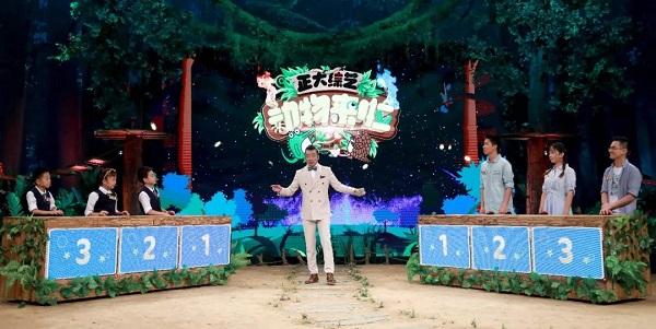 CCTV-1《正大综艺·动物来啦》节目小演员征集