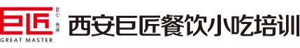 陝西特色小吃培訓-陝西快描人成app短视频餐飲管理有限公司