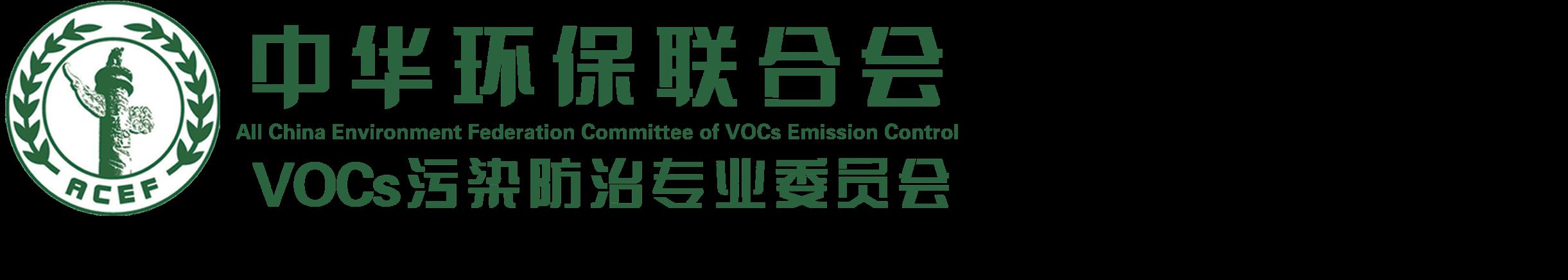 中环联创北京科技发展中心